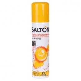 Пена-очиститель для изделий из кожи и ткани Salton