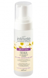 Пенка для интимной гигиены Bielita Intimate Delicate для очень чувствительной кожи