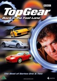 Передача Top Gear