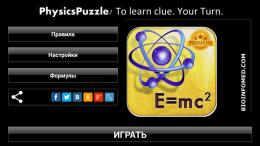 Игра для Android Physics Puzzle Физическая головоломка