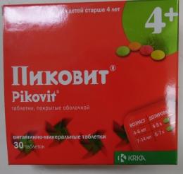 Витаминно-минеральные таблетки Пиковит для детей старше 4 лет