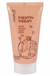 "Пилинг для рук ""Markell"" Paraffin therapy Гранат"