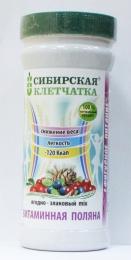 """Сибирская клетчатка """"Витаминная поляна"""" ягодно-злаковый mix"""