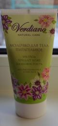Питательное молочко для тела с экстрактом клематиса и соком алоэ SPA-уход Verdiano natural care