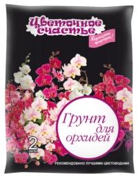 """Питательный грунт для орхидей """"Цветочное счастье"""""""