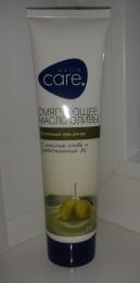 """Питательный крем для рук Avon Care """"Смягчающее масло оливы"""" с маслом оливы и провитамином В5"""