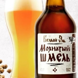 """Пиво Белый эль """"Мохнатый шмель"""""""