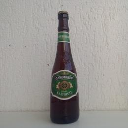 """Пиво """"Хамовники"""" Кабинетъ"""