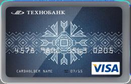 """Пластиковая карта Visa Electron """"Технобанк"""" (Беларусь)"""