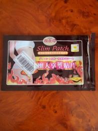 Пластырь для похудения Ivy Maison Slim Patch Sheet Lose weight Navel Paste Health Slimming