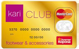 Платежная карта Kari