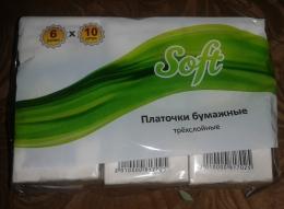 Платочки бумажные трехслойные Soft