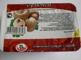 """Плавленый продукт с сыром """"Орбита"""" грибной"""