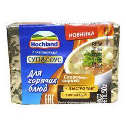 Плавленый сыр Hochland «Суп и Соус» для горячих блюд в блочках, сливочно-сырный