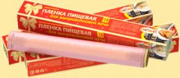 """Пленка пищевая """"Аквикомп"""" Cuoco для микроволновой печи растягивающаяся"""