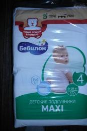 Детские подгузники Бебилон MAXI 4
