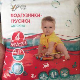 Подгузники-трусики Sofita for kids