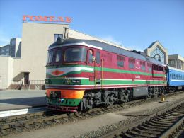 Поезд БЧ №603Б/604Б Гомель-Брест (Беларусь)