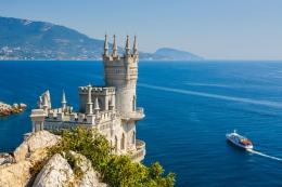Поездка по единому билету Анапа - Крым