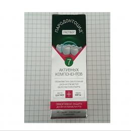 Раствор для ополаскивания рта Пародонтоцид 7 активных компанентов масло шалфея и мяты