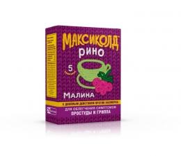 """Порошок для приготовления раствора для приема внутрь """"Максиколд Рино"""" Малина"""