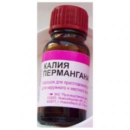 """Порошок для приготовления раствора """"Калия перманганат"""" для наружного и местного применения"""