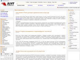 Портал бесплатных программ softmassive.com