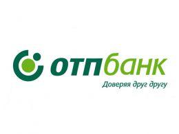 Потребительский кредит ОТП Банк