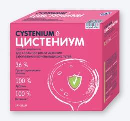 """Препарат для снижения риска развития заболеваний мочевыводящих путей """"Цистениум"""""""