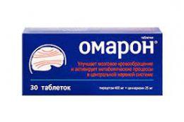 Препарат для улучшения мозгового кровообращения Омарон