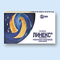 """Препарат, регулирующий равновесие кишечной микрофлоры """"Линекс"""""""