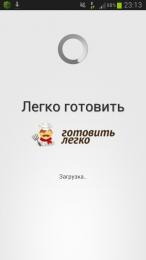 """Приложение """"Легко готовить"""" для Android"""