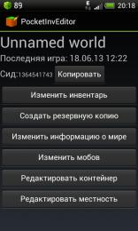 Приложение PocketInvEditor для Android
