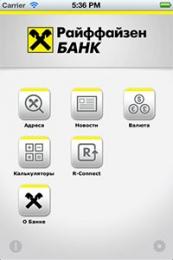 Приложение Райффайзенбанк для Iphone