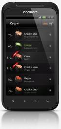 Приложение Ресторана Тануки для Android