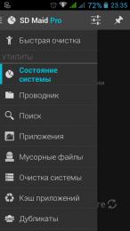 Приложение SD Maid Pro для Android