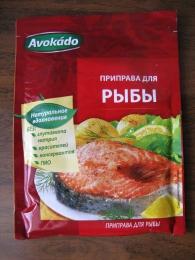 Приправа Avokado для рыбы