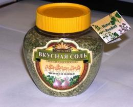 Приправа Costa Del «Вкусная соль» с чесноком и зеленью