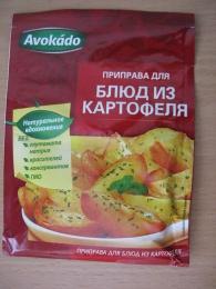 """Приправа для блюд из картофеля Avokado """"Натуральное вдохновение"""""""