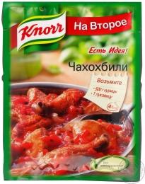 "Приправа для чахохбили ""Knorr"""