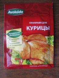 """Приправа для курицы Avokado """"Натуральное вдохновение"""""""