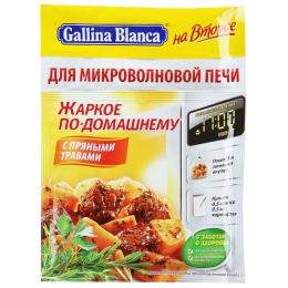 """Приправа Gallina Blanca на второе для микроволновой печи """"Жаркое по-домашнему с пряными травами"""""""
