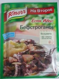 Приправа Knorr на второе, Бефстроганов