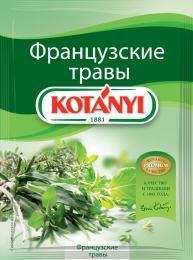 Приправа Kotanyi Французские травы