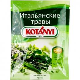 Приправа Kotanyi Итальянские травы