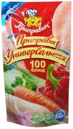 """Приправа универсальная """"Приправыч"""" 100 блюд"""
