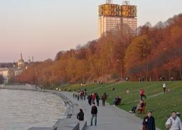 Природный заказник Воробьевы горы (Москва)
