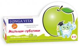 """Профилактическая зубная паста Longa Vita для детей 2-6 лет """"Малыши-зубатики"""" со вкусом яблока"""