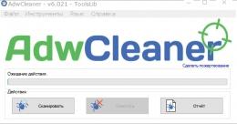 Программа AdwCleaner ToolsLib для Windows