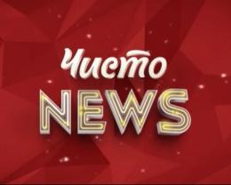 Программа Чисто News